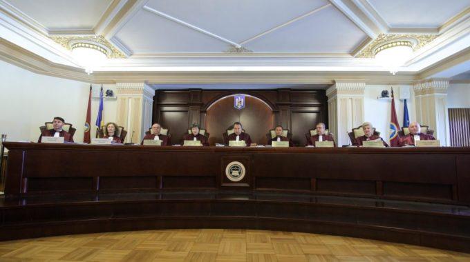 Noua Curte Constituțională a României!